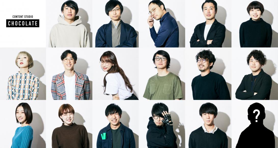 Young is King.最前線のプランナーたちが集まるコンテンツスタジオ、CHOCOLATE